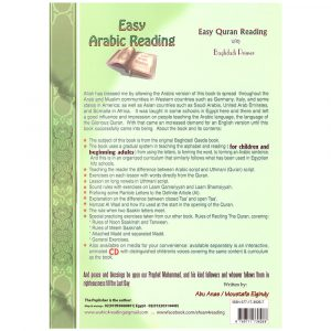 Easy Qur'an Reading With Baghdadi Primer: For Teaching Arabic