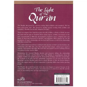 The Light of the Qur'an