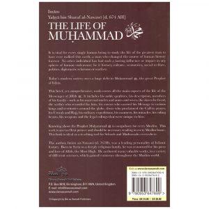 The Life of Muhammad – Imam al-Nawawi