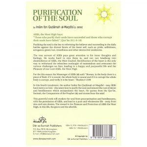 Purification of the soul – Imam Ibn Qudamah Al-Maqdisi