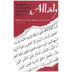 Explanation to the Beautiful and Perfect Names of Allah – Shaykh as-Sadi
