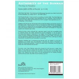 Authority of the Sunnah The Key to Paradise – Jalal Ad-Din As-Suyuti