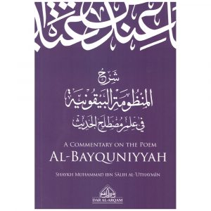 A Commentary on the Poem of Al-Bayquniyyah – Ibn al-Uthaymeen