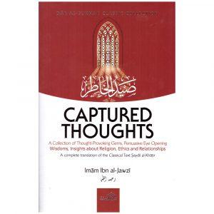 Captured Thoughts – Imam Ibn Jawzi