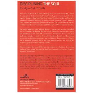 Disciplining the Soul – Ibn Jawzi