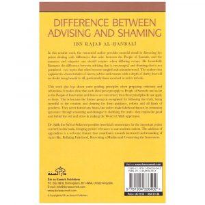 Difference Between Advising and Shaming – Ibn Rajab al-Hanbali