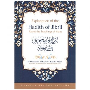 Explanation of the Hadith of Jibril About the Teaching of Islam – Abdul-Muhsin Al-Abbad