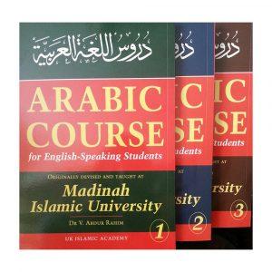Arabic Course For English Speaking Students (Madinah Books) – UKIA