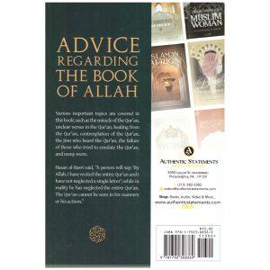 Advice Regarding The Book Of Allah – Hafidh al-Hakami | Abdur Razzaq al-Badr