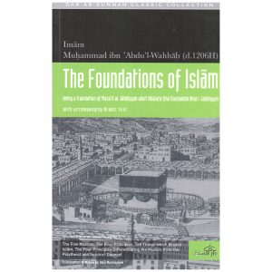 The Foundations of Islam by Muhammad ibn Abdul Wahhab