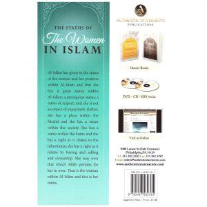 The Status of Women in Islam – Saleh al-Fawzan
