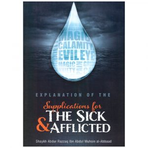 Explanation of the Supplications for the Sick & Afflicted – Abdur-Razzaaq Al-Abbaad