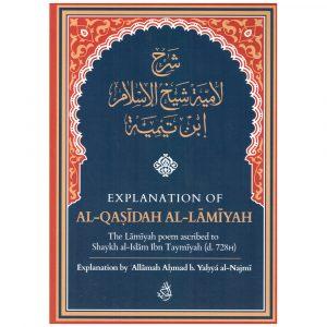 Explanation of Al-Qasidah Al-Lamiyah – Ahmad An-Najmi