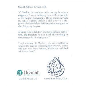 A Description of the Supererogatory (Sunnah) Prayers – Muhammad ibn Umar Bazmul