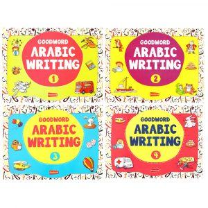Goodword Arabic Writing Books 1-4 (Full Set)