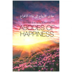 Driving the souls to the Abodes of Happiness – Ibn Al-Qayyim Al-Jawziah