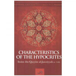 Characteristics of the Hypocrites – Ibn Qayyim al-Jawziyyah