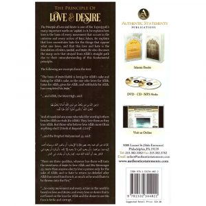 THE PRINCIPLE OF LOVE AND DESIRE – Ibn Taymiyyah