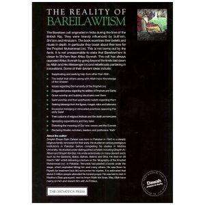 The Reality of Bareilawi'ism – Ehsan Elahi Zaheer