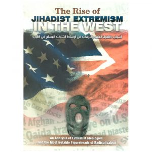The Rise of Jihadist Extremism in the West