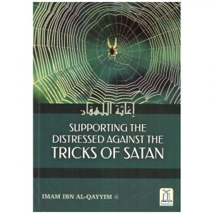 Supporting the Distressed Against the Tricks of Satan – Ibn Al-Qayyim Al-Jawziyyah