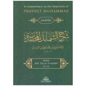 A Commentary on the Depiction of the Prophet Muhammad – Abdur-Razzaq al-Badr