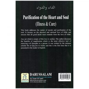 Purification of the Heart and Soul – Ibn Al-Qayyim Al-Jawziyyah