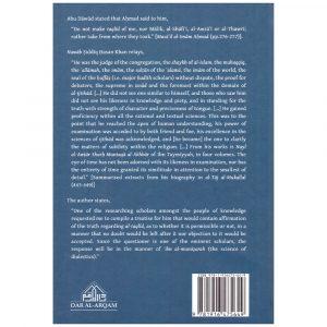 A Critique Of The Ruling Of al-Taqlid – Imam al-Shawkani