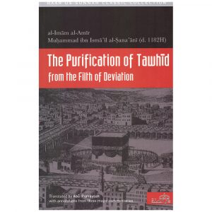The Purification of Tawhid from the Filth of Deviation – Muhammad Ibn Isma'il As-San'ani