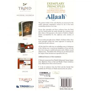 The Exemplary Principles Concerning The Beautiful Names and Attributes of Allah – Shaykh Muhammad Ibn Saalih Al-Uthaymeen