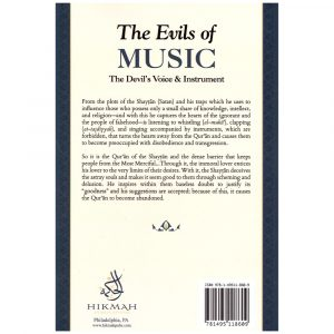 The Evils of Music: The Devil's Voice & Instrument –  Ibn Al-Qayyim Al-Jawziyyah