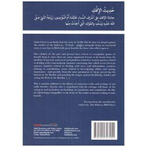 The Hadith of the Ifk – Abu Talha Dawud Burbank