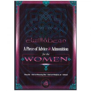A Piece of Advice and Admonition for the Women – Abdur-Razzaq al-Badr