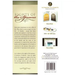 Rights of the Spouses – Sulayman Ar-Ruhayli