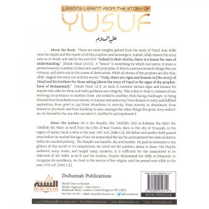 Lessons Learnt From The Story Of Yusuf – Shaykh as-Sadi
