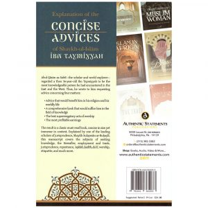 Explanation of Concise Advices of – Ibn Taymiyyah – Sulayman ar-Ruhayli