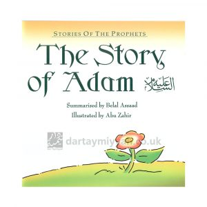 The Story of Adam عليه السلام : Stories of the Prophets Darussalam