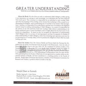 The Greater Understanding – Saleh al Fawzan