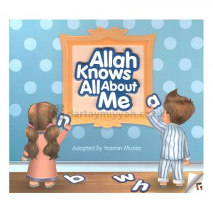 Allah Knows All About Me – Learning Roots