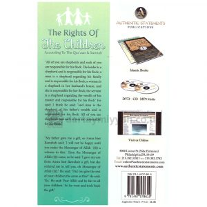 The Rights Of The Children According To The Qura'aan & Sunnah – Muhammad Ibn Umar Bazmool