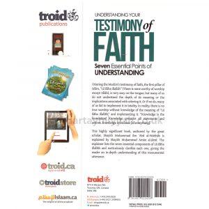 Understanding Your Testimony of Faith – Muhammad Aman al-Jami