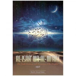 Al-Isra' Wa-Al-Mi'raj – Shaikh Ahmad Shakir