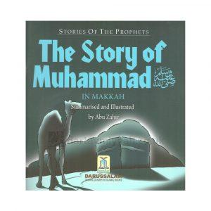 The Story of Muhammad صلی الله علیه آله وسلم in Makkah : Stories of the Prophets Darussalam