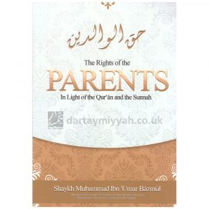 The Rights of the Parents in Light of the Qur'an & the Sunnah – Muhammad Ibn Umar Bazmool