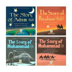 Stories of the Prophets for Children Darussalam