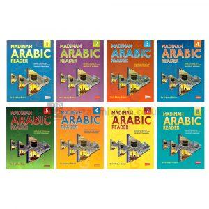 Madinah Arabic Reader Books