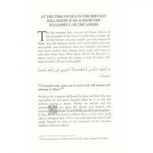 The Day of Judgement And Preparing for the Hereafter – Muhammad ibn Abdul-Wahhab al Wasabi