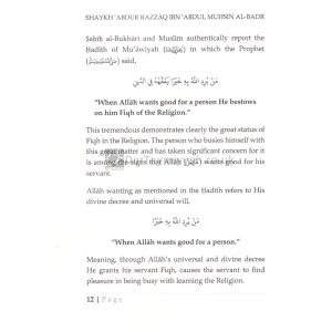 Explanation of The Hadith, When Allah wants good for a person He Bestows on Him Fiqh of the Religion by Shaykh Abdur Razzaq ibn Abdul Muhsin al Abbad Al Badr
