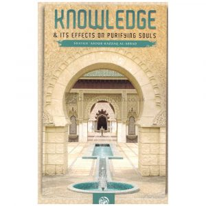 Knowledge and its effects on purifying souls by Abdul Razzaq al-Abbad al-Badr