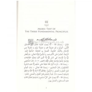 The Explanation Of The Three Fundamental Principles Paperback – Shaykh Dr Saalih Al-Fawzaan